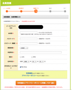 スクリーンショット 2014-12-20 20.15.46